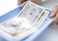 4 金融機関への資本金の払込のイメージ
